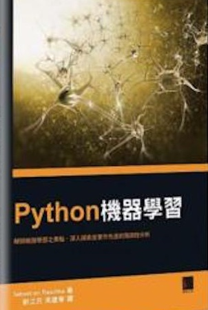 Python Machine Learning Chinese